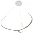 Nemo Alya Suspension White Lamp